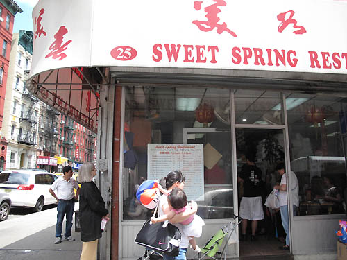 Chinatown_SweetSpring_outside